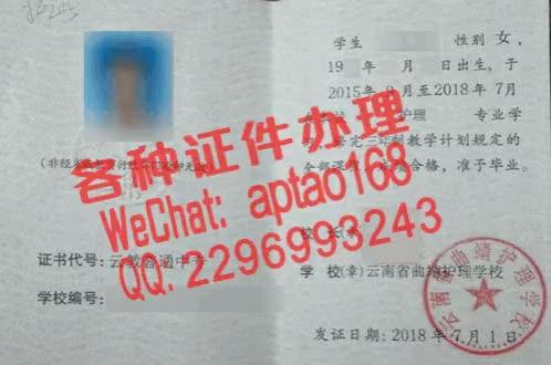 Watch and share D5b7z-哪里能办英语四级级成绩单V【aptao168】Q【2296993243】-3tt9 GIFs by 办理各种证件V+aptao168 on Gfycat