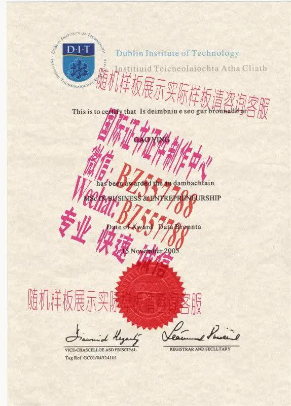 Watch and share 哪里能制作香港驾驶证[咨询微信:BZ557788]办理世界各国证书证件 GIFs on Gfycat