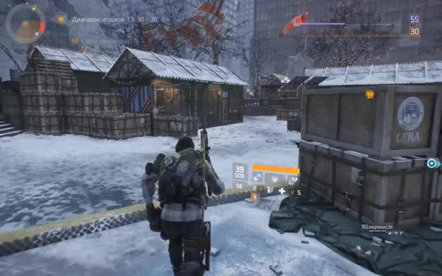 Watch and share Thedivision GIFs by forzimus on Gfycat