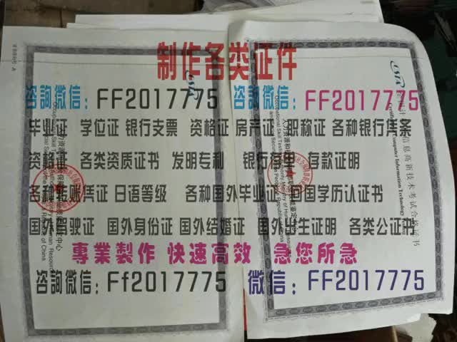 Watch and share Znvzd-办假英语四级++微FF2017775 GIFs by 各种证件制作-微信:FF2017775 on Gfycat