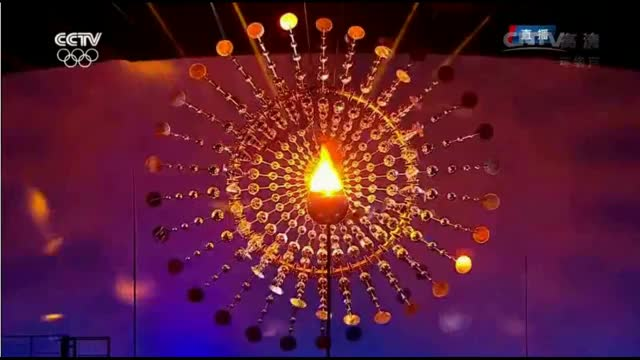 Watch and share Olympic Cauldron GIFs and Olympics GIFs by 3D Virtual Desktop and Animated Wallpaper on Gfycat
