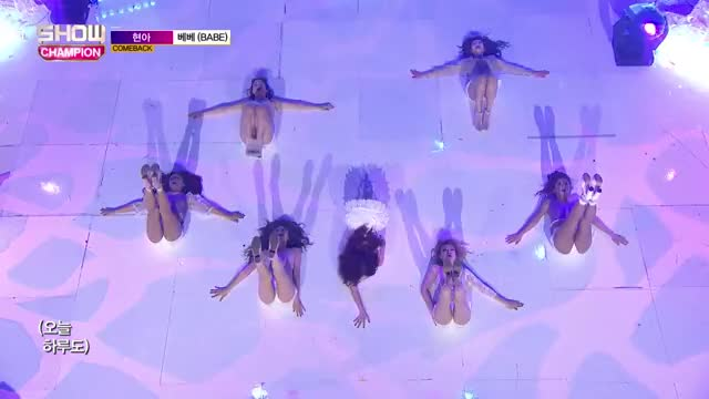 Watch Show Champion EP.243 HYUNA - BABE [현아 - 베베] GIF on Gfycat. Discover more 170830, champion, dance, idol, k-pop, performance, show, sunmi, tv GIFs on Gfycat