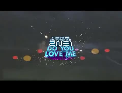 Watch 2ne1 do you love me GIF on Gfycat. Discover more 2NE1, Do you love me GIFs on Gfycat
