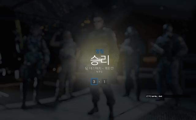 Watch and share Is That Elite ? GIFs by 참치멀리던지기대회 on Gfycat