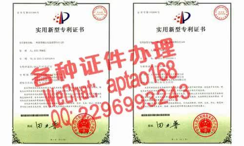 Watch and share Youkw-办个托业证书V【aptao168】Q【2296993243】-lpj5 GIFs by 各种证件制作办理-微aptao168 on Gfycat