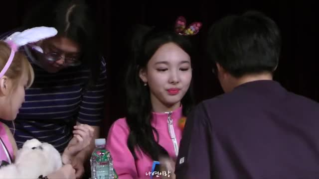 Watch and share Nayeon Twice GIFs and Carrot GIFs by b0shtet on Gfycat