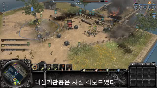 Watch and share Company Of Heroes 2 GIFs by kns2261 on Gfycat