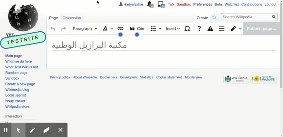 Watch and share Creating مكتبة البرازيل الوطنية - Test Wikipedia GIFs on Gfycat