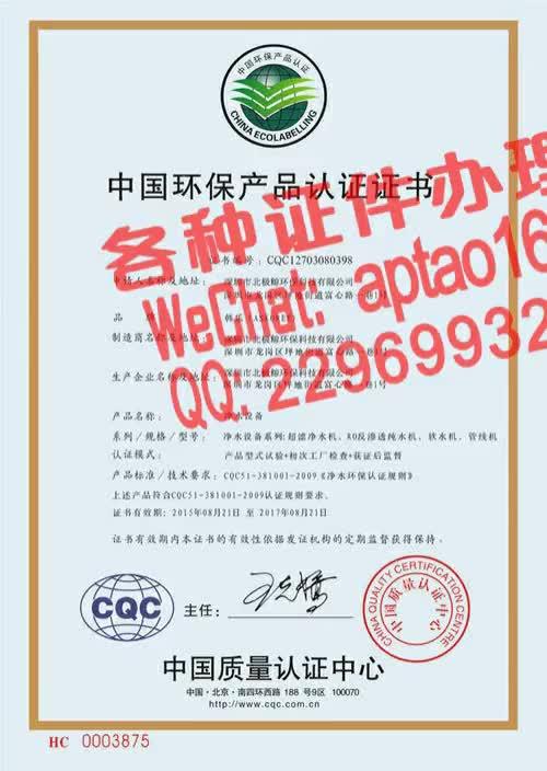 Watch and share 1bt1t-做个假的普通话水平测试等级证书V【aptao168】Q【2296993243】-hp3t GIFs by 办理各种证件V+aptao168 on Gfycat