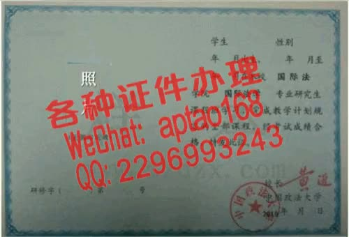 Watch and share 6u4ai-做个假的任职资格证书V【aptao168】Q【2296993243】-o4cq GIFs by 办理各种证件V+aptao168 on Gfycat