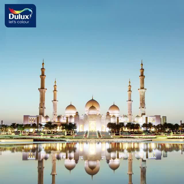Watch and share Dulux Ramadan 2 GIFs by rage.202 on Gfycat