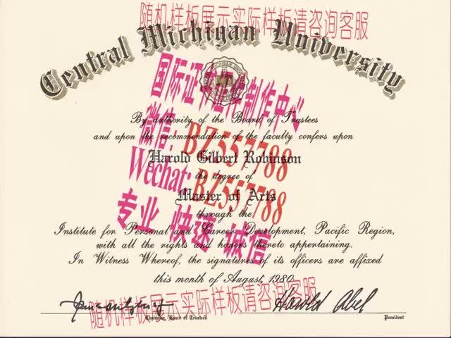 Watch and share 办理香港艺术学院毕业证成绩单[咨询微信:BZ557788]办理世界各国证书证件 GIFs on Gfycat