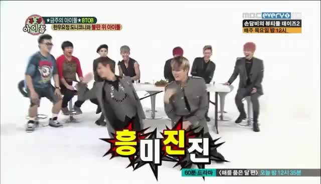 Watch and share Weekly Idol GIFs and Dance GIFs on Gfycat