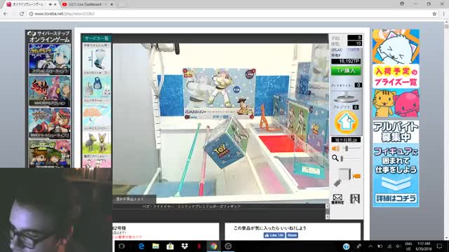 Watch Toreba Demon GIF on Gfycat. Discover more related GIFs on Gfycat
