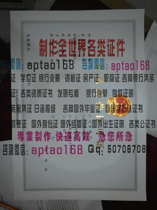 Watch and share 食品经营许可证 GIFs by 各国证书文凭办理制作【微信:aptao168】 on Gfycat