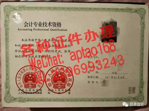 Watch and share 1t33d-江西服装学院毕业证办理V【aptao168】Q【2296993243】-9bvn GIFs by 办理各种证件V+aptao168 on Gfycat