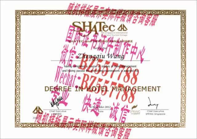 Watch and share 做个假的普度大学毕业证成绩单[咨询微信:BZ557788]办理世界各国证书证件 GIFs on Gfycat