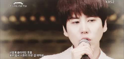 Watch and share Kyuhyun GIFs and My Gif GIFs on Gfycat