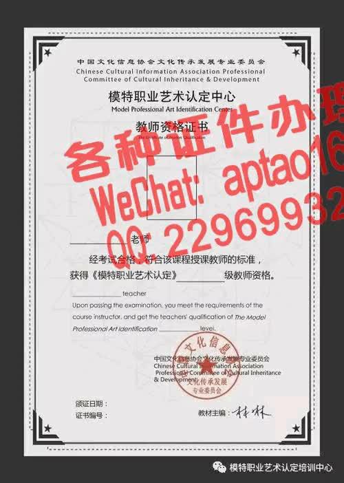 Watch and share D1t3l-南京视觉艺术职业学院毕业证办理V【aptao168】Q【2296993243】-rjz5 GIFs by 办理各种证件V+aptao168 on Gfycat