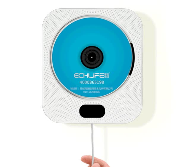 Watch and share Bluetooth Wall Mounted CD Player And Holder GIFs on Gfycat