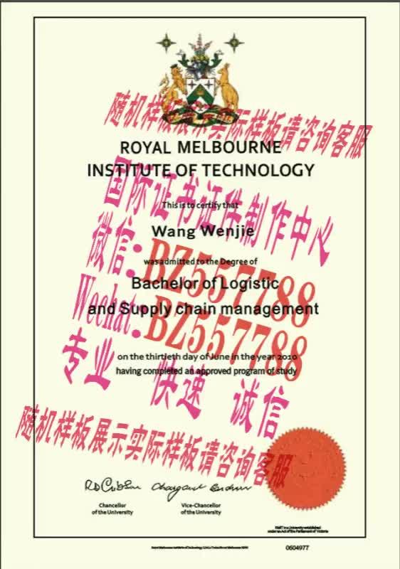 Watch and share 购买冲绳县立艺术大学毕业证成绩单[咨询微信:BZ557788]办理世界各国证书证件 GIFs on Gfycat