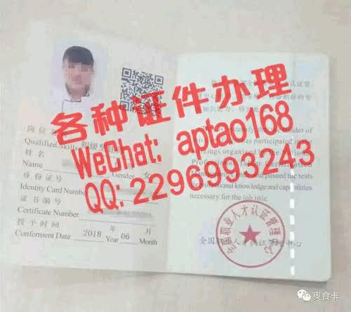 Watch and share 1bdh1-大连外国语大学毕业证办理V【aptao168】Q【2296993243】-8ei4 GIFs by 办理各种证件V+aptao168 on Gfycat