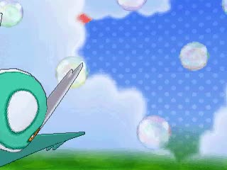 Watch and share Shiny Latios | Pokémon GIFs on Gfycat