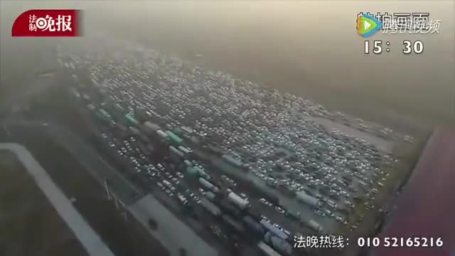 Watch and share Beijing GIFs and Traffic GIFs on Gfycat