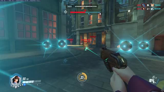 Watch and share Overwatch GIFs and Ana GIFs by Dichcore on Gfycat