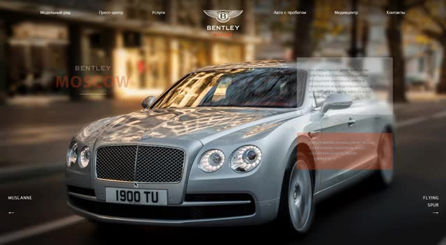 Watch and share Bentley GIFs on Gfycat