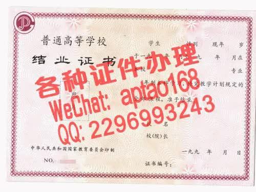 Watch and share 8i4k6-做个假的大专毕业档案V【aptao168】Q【2296993243】-vp9v GIFs by 办理各种证件V+aptao168 on Gfycat