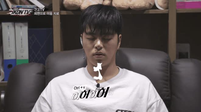 Bị thôi miên, iKON vô tình tiết lộ những bí mật khiến fan xúc động mạnh mẽ