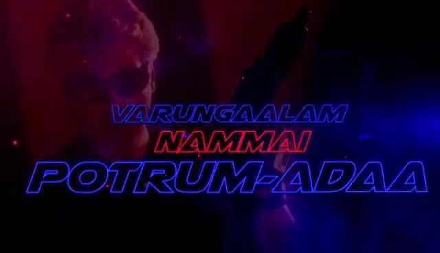 Watch and share Vivegam - Surviva Tamil Lyric - Anirudh Feat Yogi B, Mali Manoj | Ajith Kumar | Siva GIFs on Gfycat