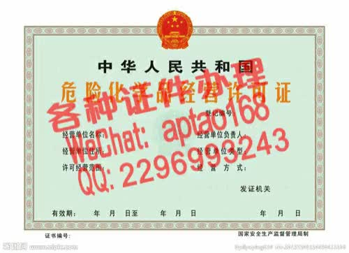 Watch and share 1jd17-买假的英语四级报告单多少钱V【aptao168】Q【2296993243】-9p35 GIFs by 办理各种证件V+aptao168 on Gfycat