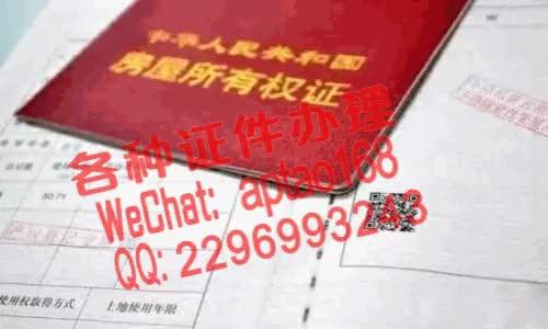 Watch and share 3ln13-铁岭卫生职业学院毕业证办理V【aptao168】Q【2296993243】-xvpb GIFs by 办理各种证件V+aptao168 on Gfycat