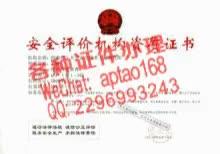 Watch and share 7xdrz-中国矿业大学徐海学院毕业证办理V【aptao168】Q【2296993243】-woq4 GIFs by 办理各种证件V+aptao168 on Gfycat