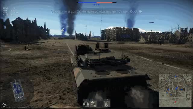 Watch and share War Thunder GIFs and Вар Тандер GIFs by antibiotik on Gfycat