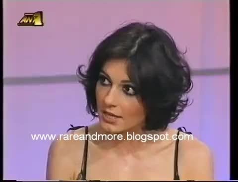 Watch and share Άσπα Τσίνα - Αν Είναι Ας Μην Κάνω Καριέρα GIFs on Gfycat