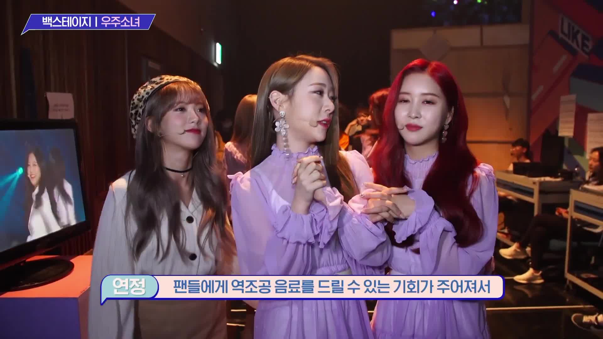 190105 WJSN,LOONA,Dreamcatcher, BACKSTAGE of THE SHOW 165 behind 3 [BEHIND THE SHOW] 18 GIFs