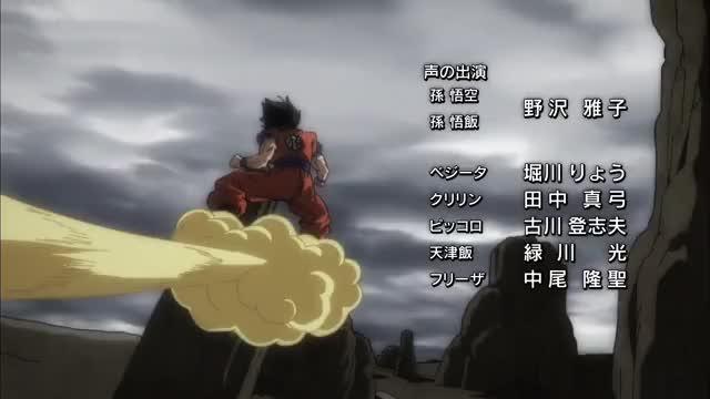 Watch and share Goku Nimbus Loop GIFs on Gfycat