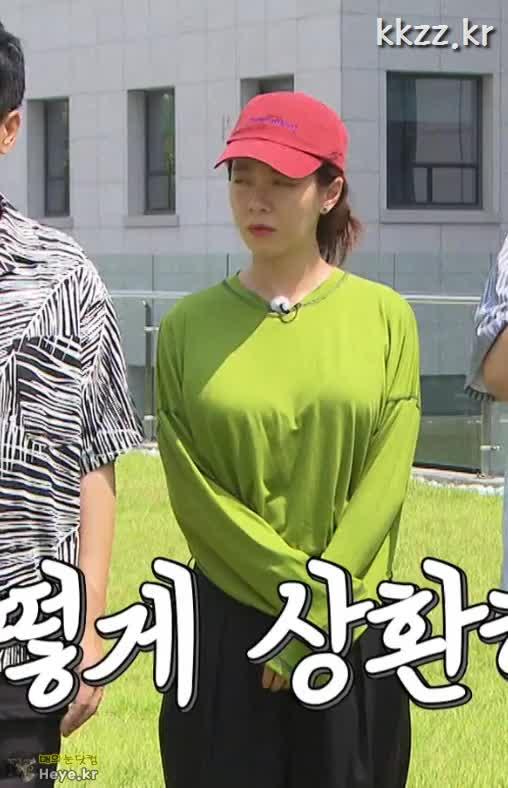 Watch and share Song Ji Hyo GIFs and 송지효 GIFs by 매의눈닷컴(▶heye.kr) on Gfycat