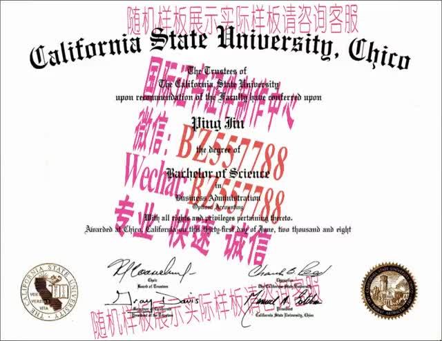 Watch and share 办理熊本学园大学毕业证成绩单[咨询微信:BZ557788]办理世界各国证书证件 GIFs on Gfycat