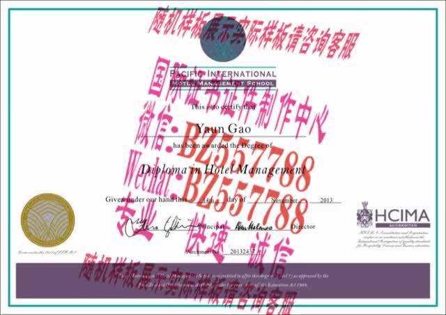 Watch and share 做个假的马萨诸塞大学毕业证成绩单[咨询微信:BZ557788]办理世界各国证书证件 GIFs on Gfycat