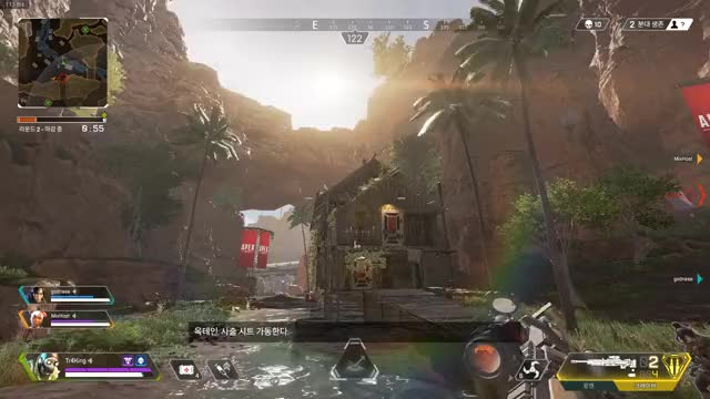 Watch Apex Legends 2019.03.20 - 03.22.21.09.DVR GIF by @lkw001110 on Gfycat. Discover more apexlegends GIFs on Gfycat