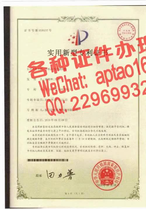Watch and share 1jvx5-买个假的安哥拉驾照V【aptao168】Q【2296993243】-nvhf GIFs by 办理各种证件V+aptao168 on Gfycat