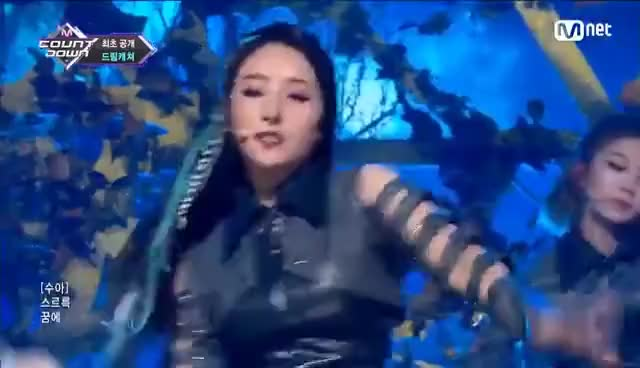 Watch this trending GIF on Gfycat. Discover more kpop, mcd, mnet GIFs on Gfycat