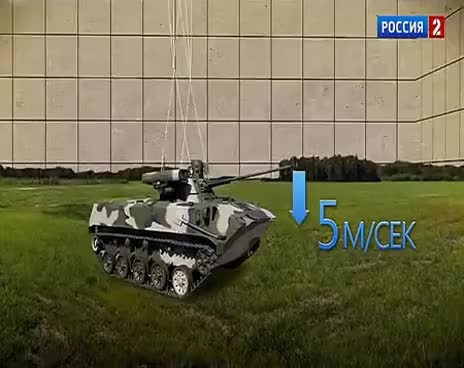 Watch Десантирование БМД 2. GIF on Gfycat. Discover more related GIFs on Gfycat
