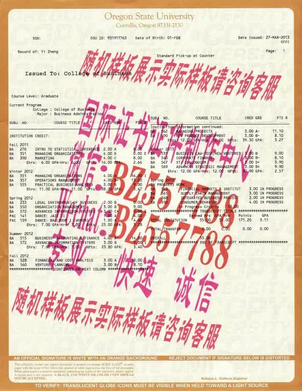 Watch and share 购买大阪商业大学毕业证成绩单[咨询微信:BZ557788]办理世界各国证书证件 GIFs on Gfycat