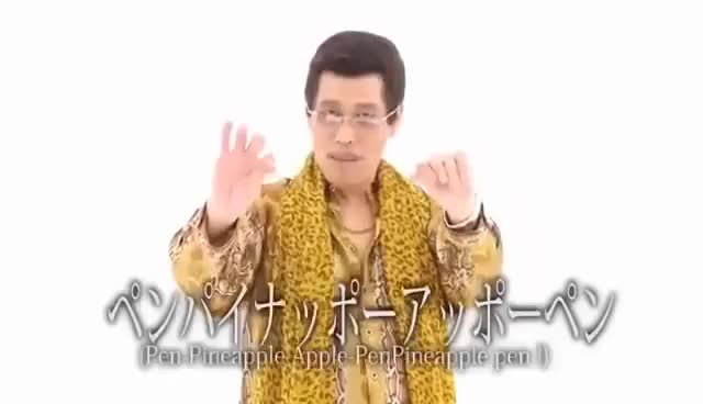 Watch PPAP(Pen-Pineapple-Apple-Pen) GIF on Gfycat. Discover more related GIFs on Gfycat