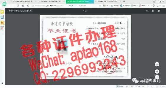 Watch and share 977bd-买个房屋他项权证多少钱V【aptao168】Q【2296993243】-f9vn GIFs by 办理各种证件V+aptao168 on Gfycat